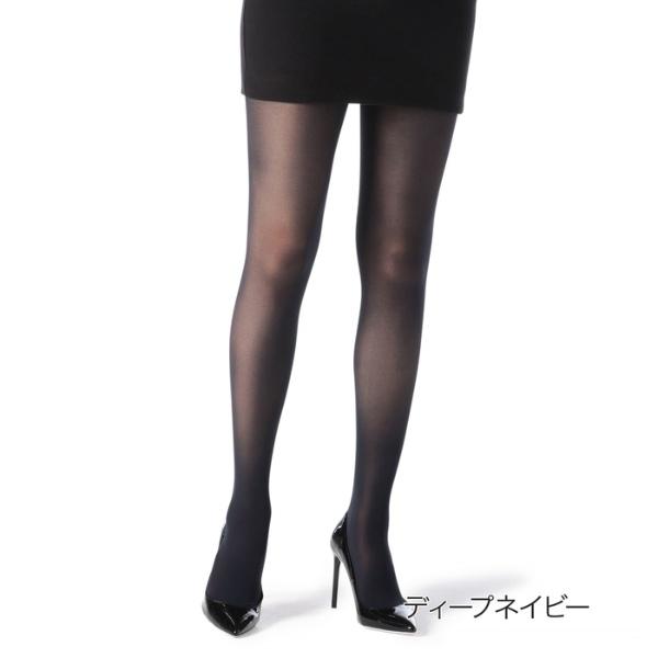 [マルイ]【セール】TOUGH LEG (タフレッグ) 50デニールタイツ 毛玉になりにくいコーデュラ素材/福助(FUKUSKE)