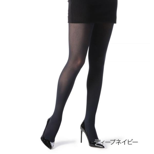 [マルイ]【セール】TOUGH LEG (タフレッグ) 80デニールタイツ 毛玉になりにくいコーデュラ素材/福助(FUKUSKE)