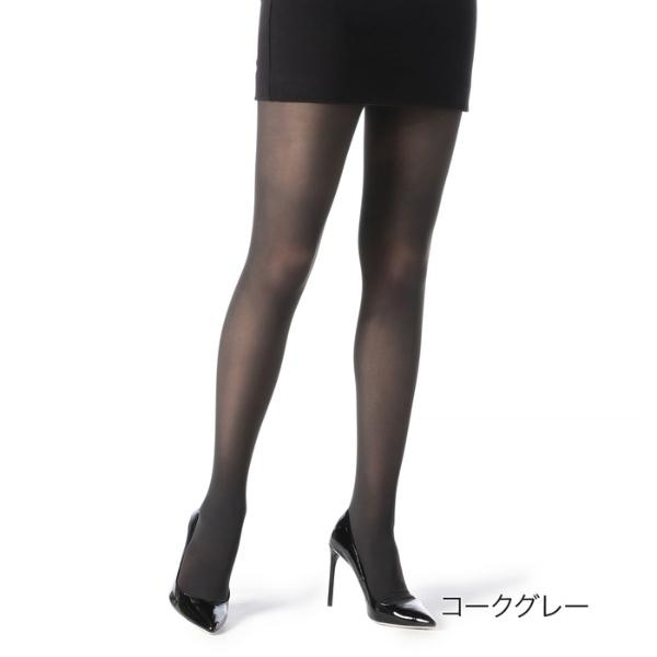 [マルイ]【セール】TOUGH LEG (タフレッグ) 着圧 50デニールタイツ 毛玉になりにくいコーデュラ素材/福助(FUKUSKE)