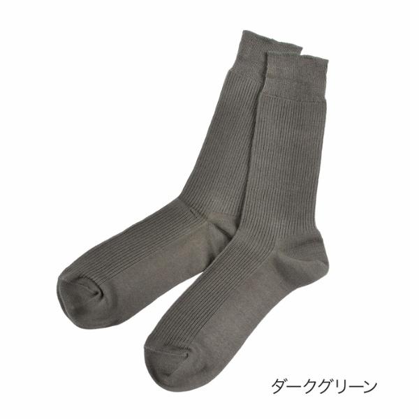 [マルイ] メンズ fukuske FUN ベーシック リブ クルー丈ソックス/福助(メンズ)(FUKUSKE MEN'S)