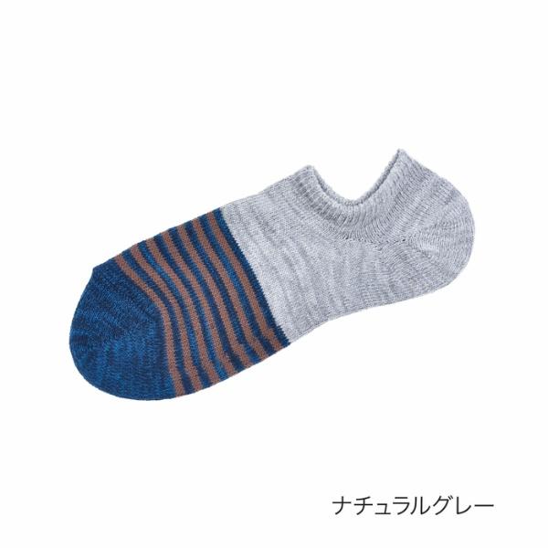 [マルイ] メンズ fukuske FUN レジャー ボーダー 靴から見えにくいゴースト丈ソックス/福助(メンズ)(FUKUSKE MEN'S)