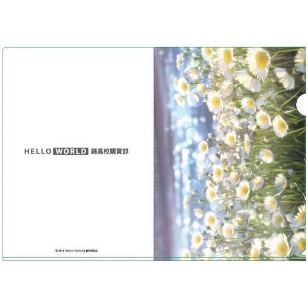 [マルイ] 【HELLO WORLD】風景画A4クリアファイル A/HELLO WORLD
