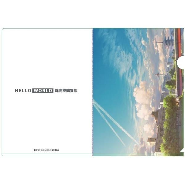 [マルイ] 【HELLO WORLD】風景画A4クリアファイル B/HELLO WORLD