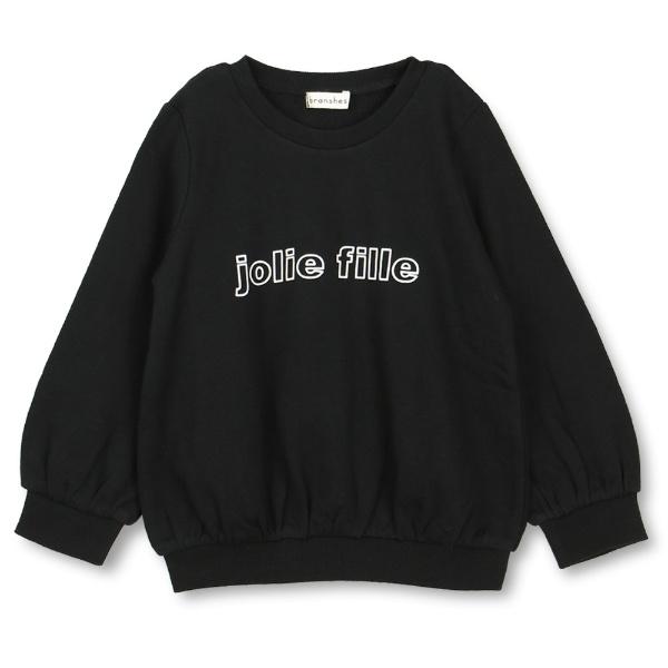 マルイウェブチャネル[マルイ]【セール】ロゴトレーナー/ブランシェス(branshes)