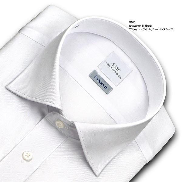 [マルイ] 形態安定ワイドカラーワイシャツ/SMC(smc)