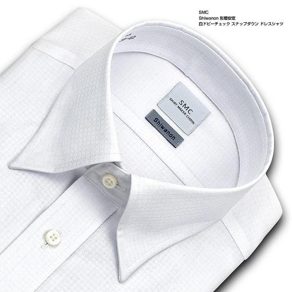 [マルイ]【セール】形態安定スナップダウンカラーワイシャツ/SMC(smc)