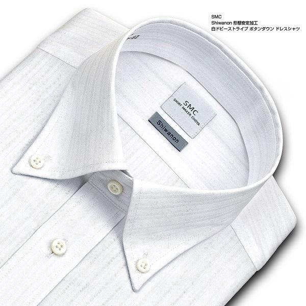 [マルイ]【セール】形態安定ボタンダウンカラーワイシャツ/SMC(smc)