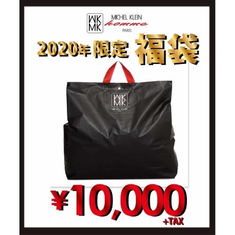 ミッシェル クラン 福袋 2020
