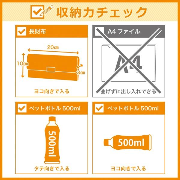 【LABOUR AND WAIT】C029 C030 STRING BAG