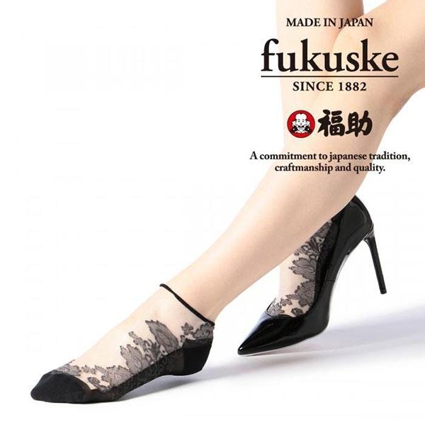fukuske 【レディース】 サイドフラワー風 スニーカー丈 ソックス