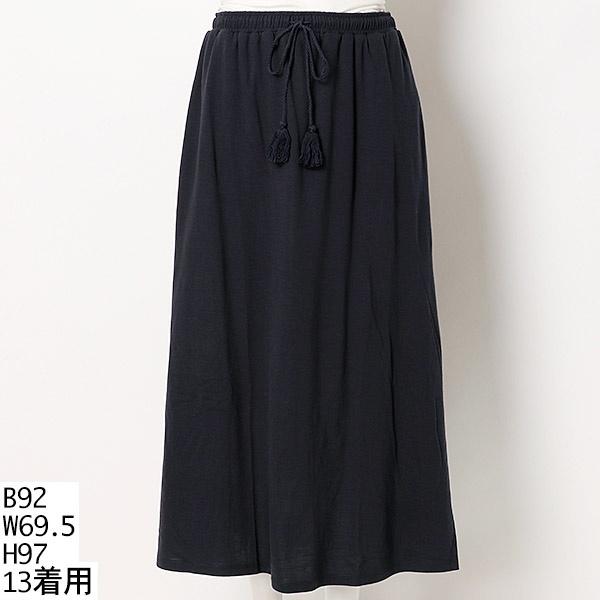 【大きいサイズ】カットマキシギャザースカート