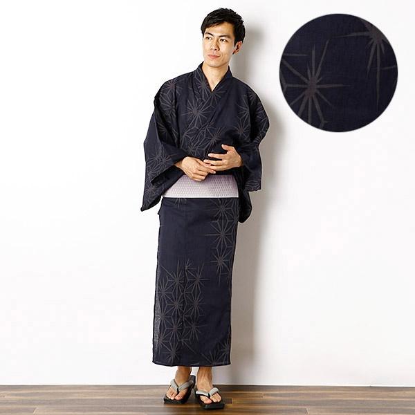 [マルイ] 浴衣(やぶれ麻の葉)/びさるの(浴衣)(Visaruno)