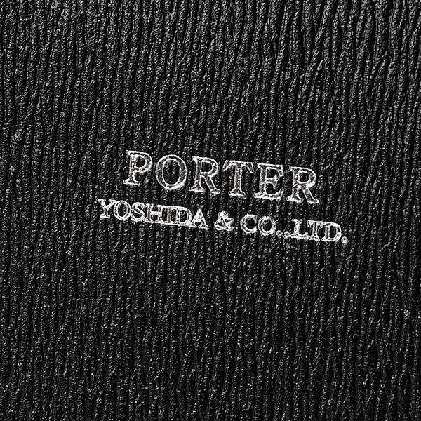 ポーター フラックス ポーチ(197-01508)