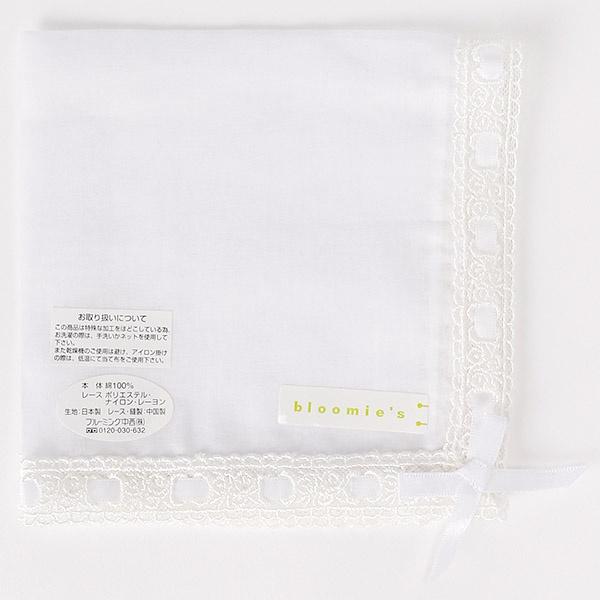 【30×30cm】子供レースハンカチ(キッズ)