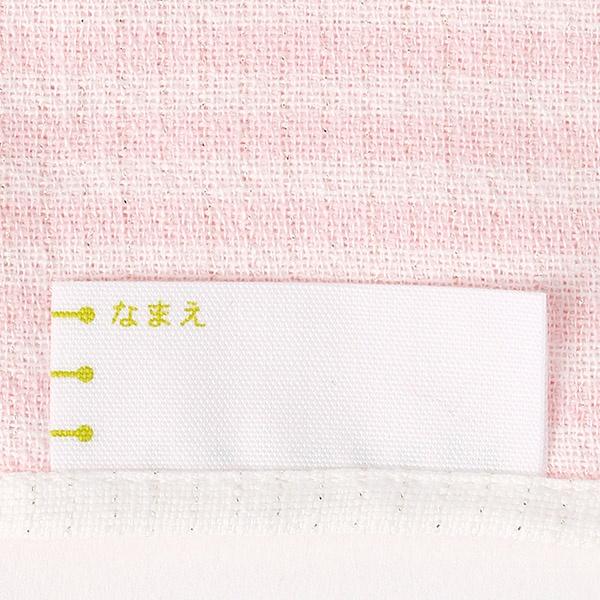 【約20×20cm】子供タオルハンカチ(キッズ)