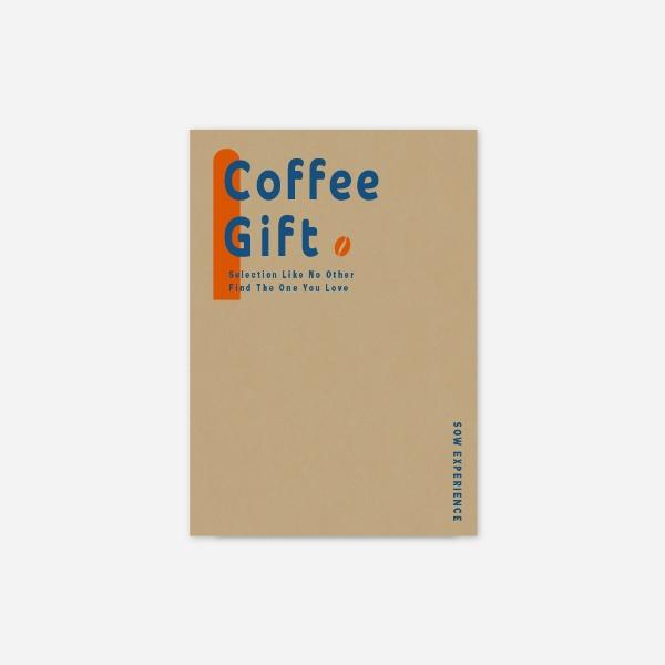 マルイウェブチャネル[マルイ] 【スペシャルティコーヒーを自宅で】COFFEE GIFT/プレゼント/誕生日/景品/クリスマス/ソウ・エクスペリエンス(体験ギフト)(Sow Experience)