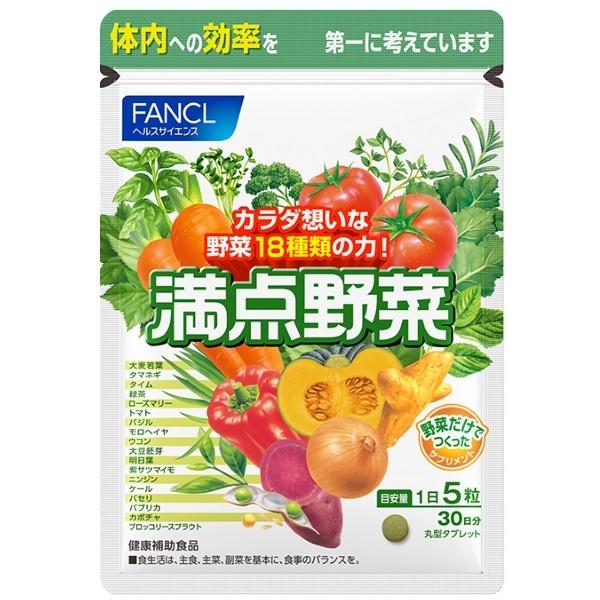 健康食品 サプリメント