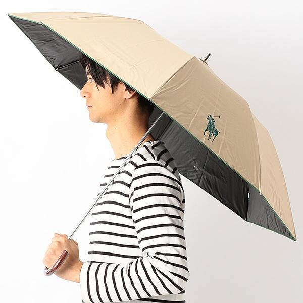 ユニセックス 日傘