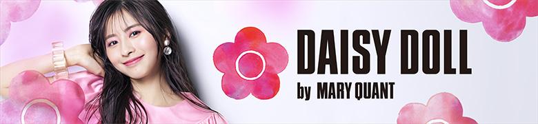 daisydoll