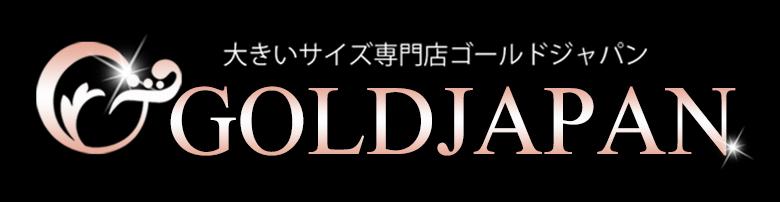 https://search-voi.0101.co.jp/voi/shop/goldjapan/?sale=0&allitem=on