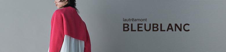 lautreamont_bleublanc