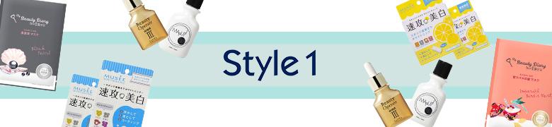 スタイル1